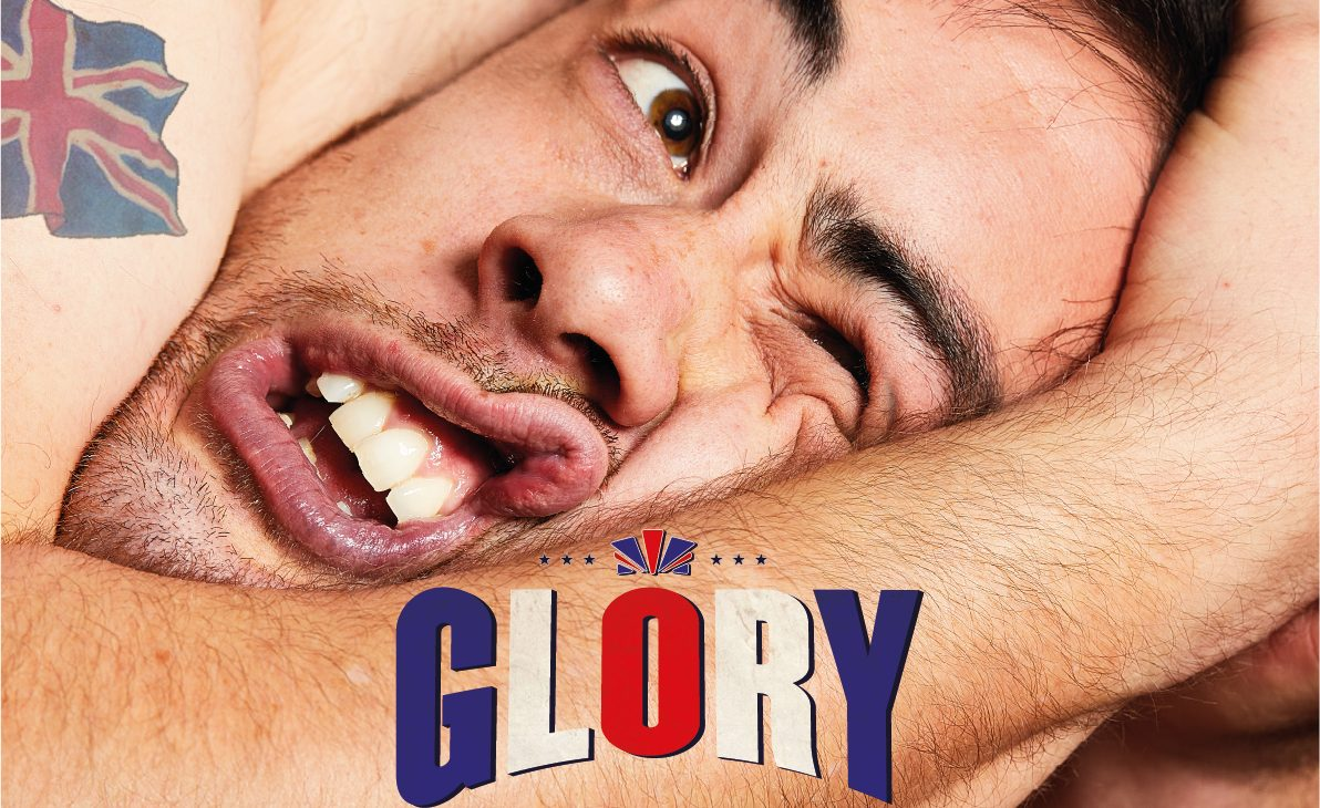 Trailer for Glory