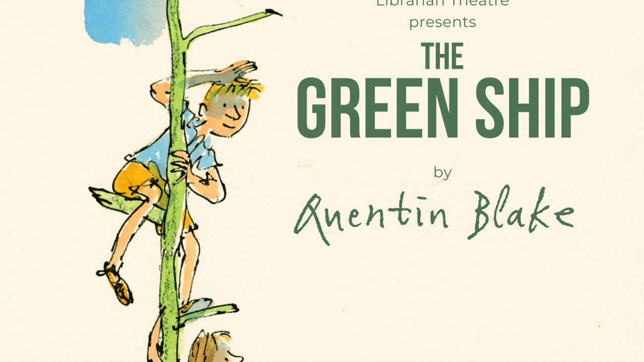 Green Ship Teaser Trailer